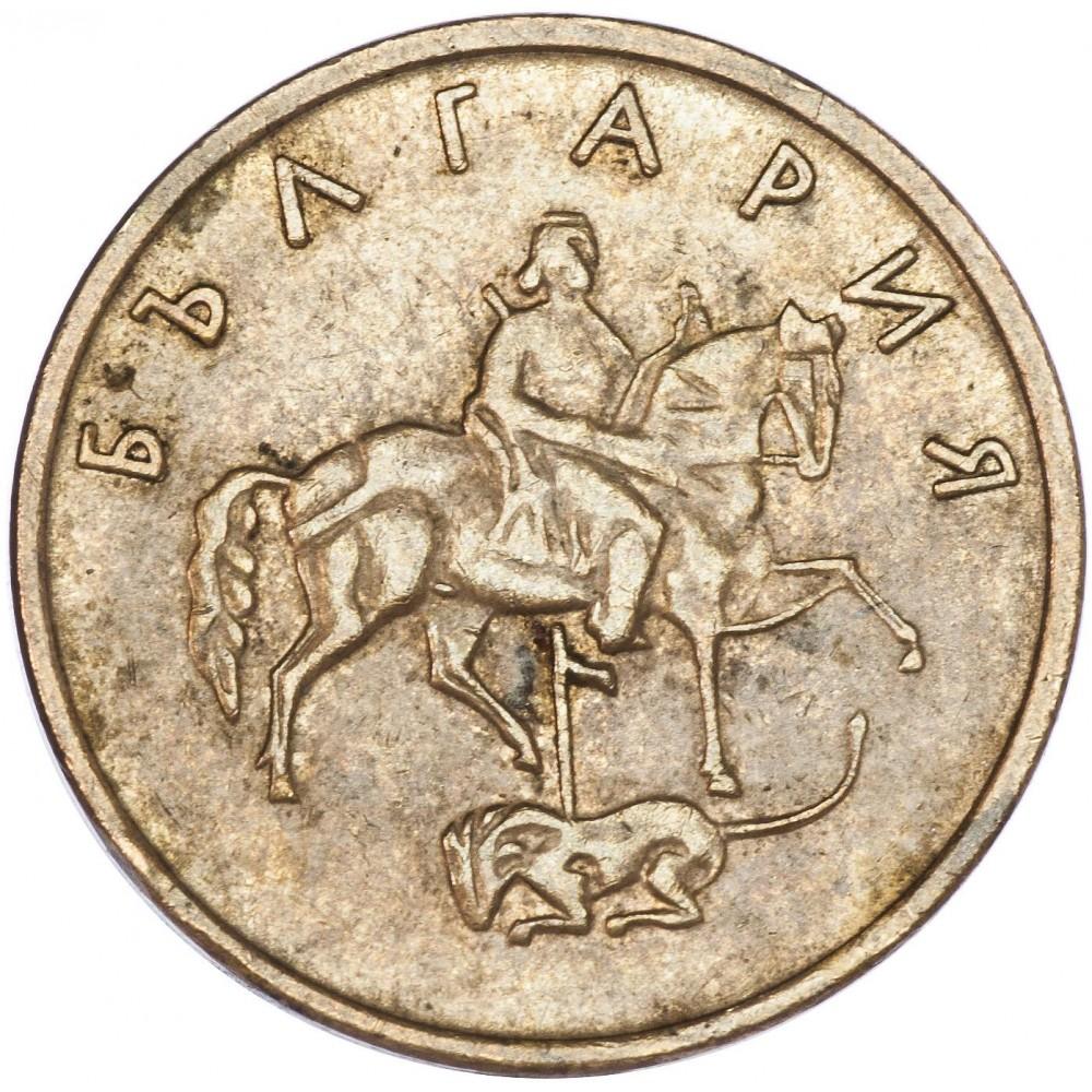 5 стотинок Болгария 1999-2000