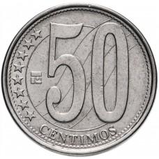 50 сентимо Венесуэла 2007-2012