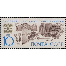 1989 Музыкальные инструменты народов СССР.Русские народные инструменты