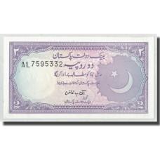 Пакистан.2 рупий. 1984-2001.UNC пресс.