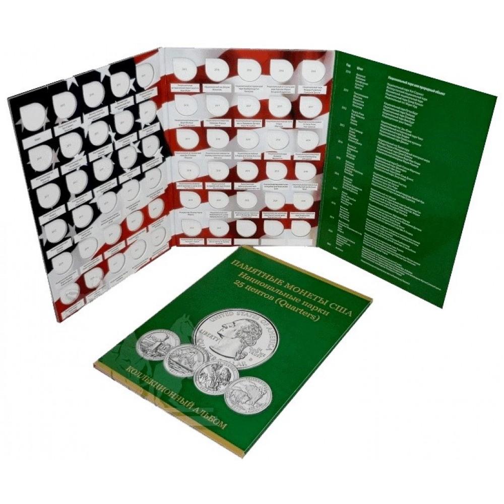 """Альбом для монет 25 центов  США """"Национальные парки"""""""