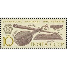1989 Музыкальные инструменты народов СССР.Украинские народные инструменты