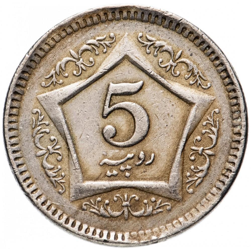 5 рупий Пакистан 2002-2006
