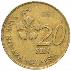 20 сенов Малайзия 2011-2020