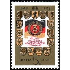 1989 40-летие ГДР.Герб и флаг ГДР