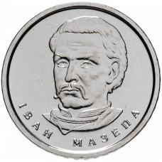 """10 гривен 2020 Украина - """"Иван Мазепа"""""""
