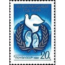 1986 Международный год мира.Голубь мира