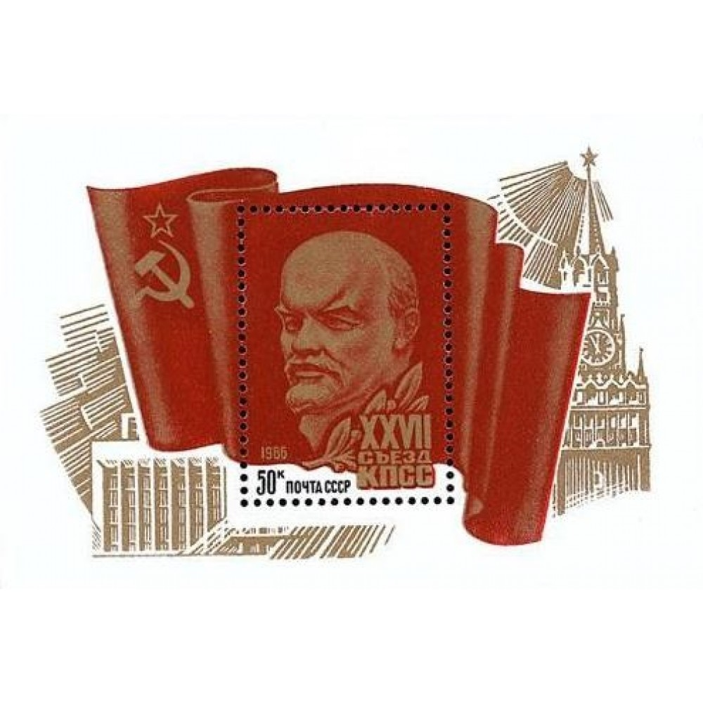1986  XXVII съезд КПСС.Барельеф В.И.Ленина