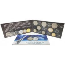 Набор из 8 монет Полет в Космос в альбоме (Гагарин, Терешкова и др.)