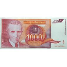 Югославия 1000 динар 1992 UNC пресс