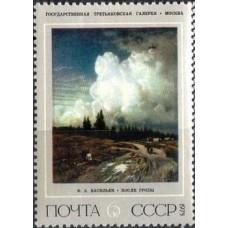 1975  Русская живопись XIX века. Ф.А.Васильев (1850-1873).После грозы