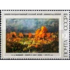 1975  Русская живопись XIX века. Ф.А.Васильев (1850-1873).Болото в лесу. Осень