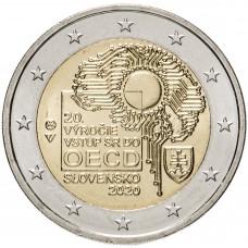 2 евро 2020 Словакия, 20 лет вступления Словакии в ОЭСР UNC