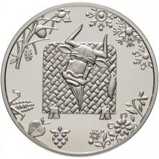 5 гривен Украина 2020 - Год Быка