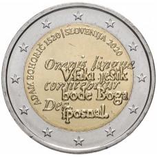 """2 евро 2020 Словения, """"500 лет со дня рождения Адама Бохорича"""" UNC"""