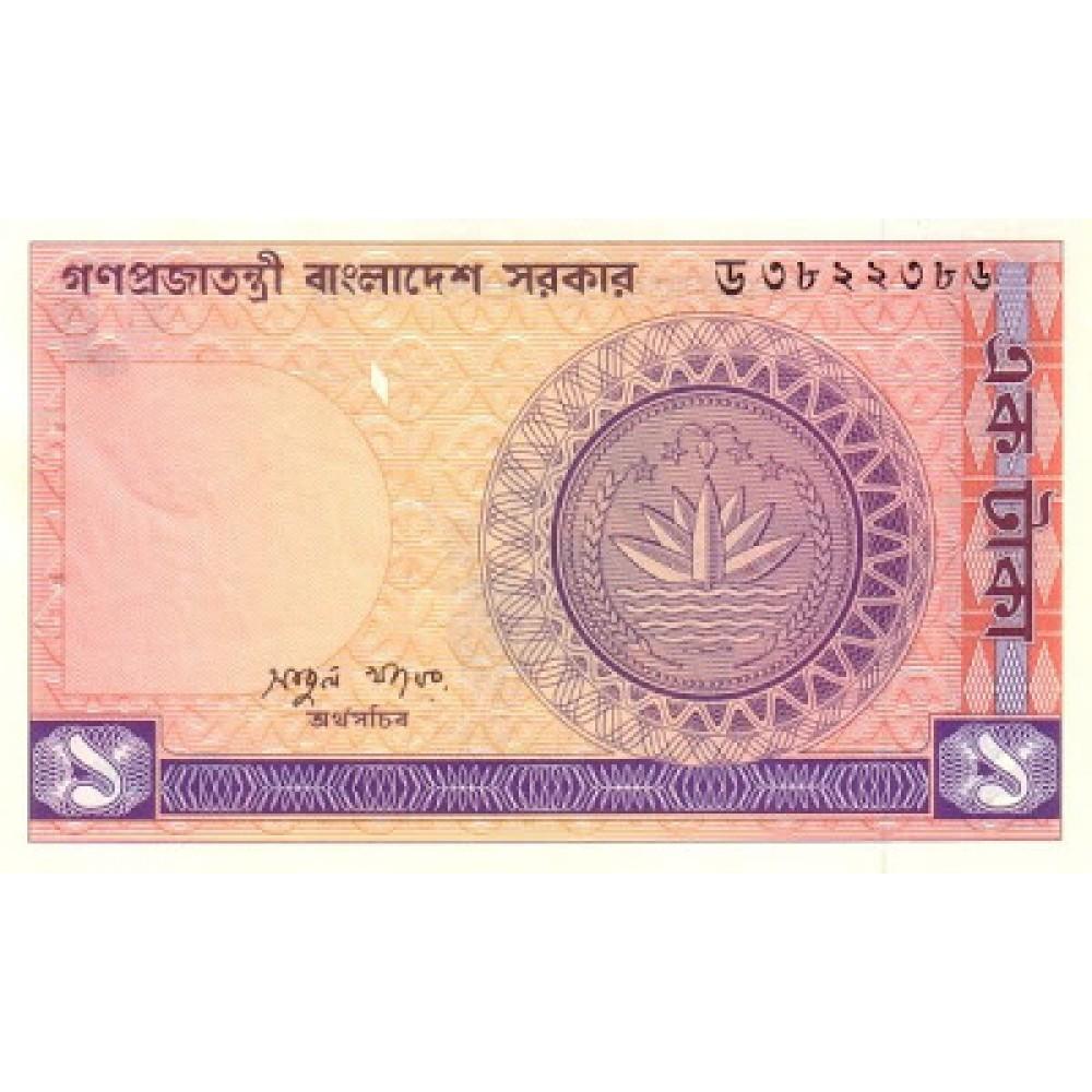 Бангладеш.1 така  1984.UNC пресс