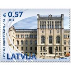 2019 Латвия. 100-летие Латвийского университета.