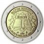 2 Евро 2007 Бельгия .Римский договор