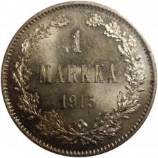 1 марка 1915 года для Финляндии. Серебро. Состояние XF