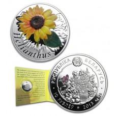 10 рублей 2013 Подсолнечник - Беларусь - Красота Цветов. Серебро.
