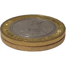 10 рублей Республика Северная Осетия-Алания - ГУРТ 180 - 2013 года (РСО)
