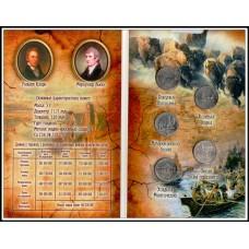 Набор Освоение Дикого Запада 5 центов 2004-2006 (Дикий Запад), 5 монет в альбоме