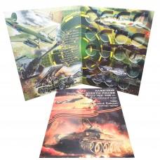 Альбом для 25 рублей 2019-2020 Оружие Великой Победы/ конструкторы оружия, 19 ячеек