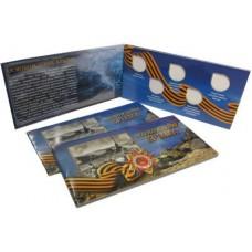 Альбом для монет 5 рублей Крымские сражения и банкноты 100 рублей Крым