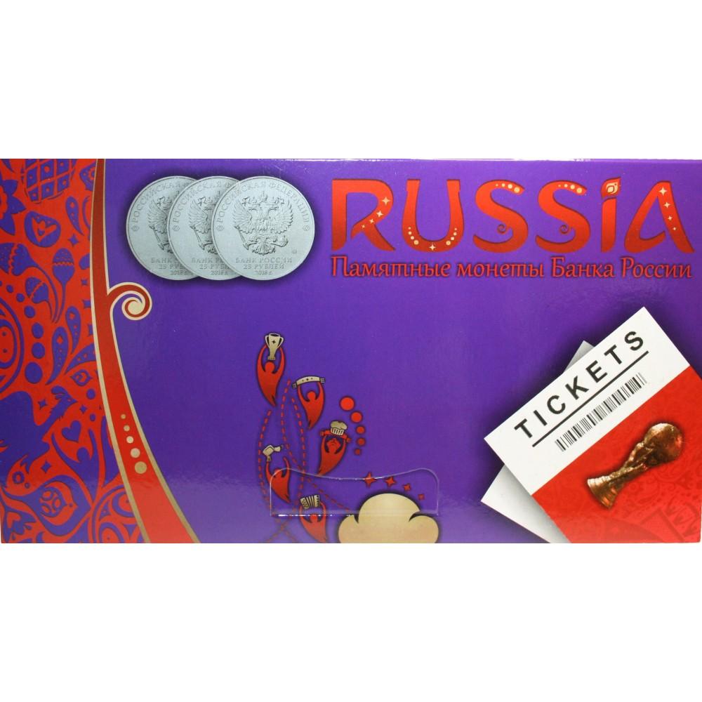 Альбом для 3 монет 25 рублей и билета Чемпионат Мира по Футболу FIFA 2018