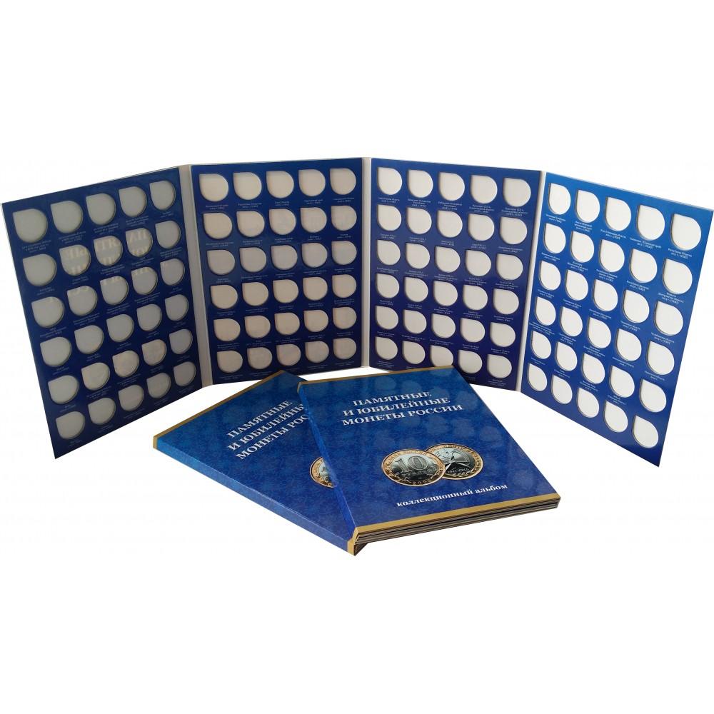 Альбом для 10 рублей биметалл на два двора для 120 монет c 2000 по 2018 гг.-тип 2
