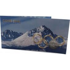 Альбом для монет 25 рублей и банкноты 100 рублей Олимпиада в Сочи 2014