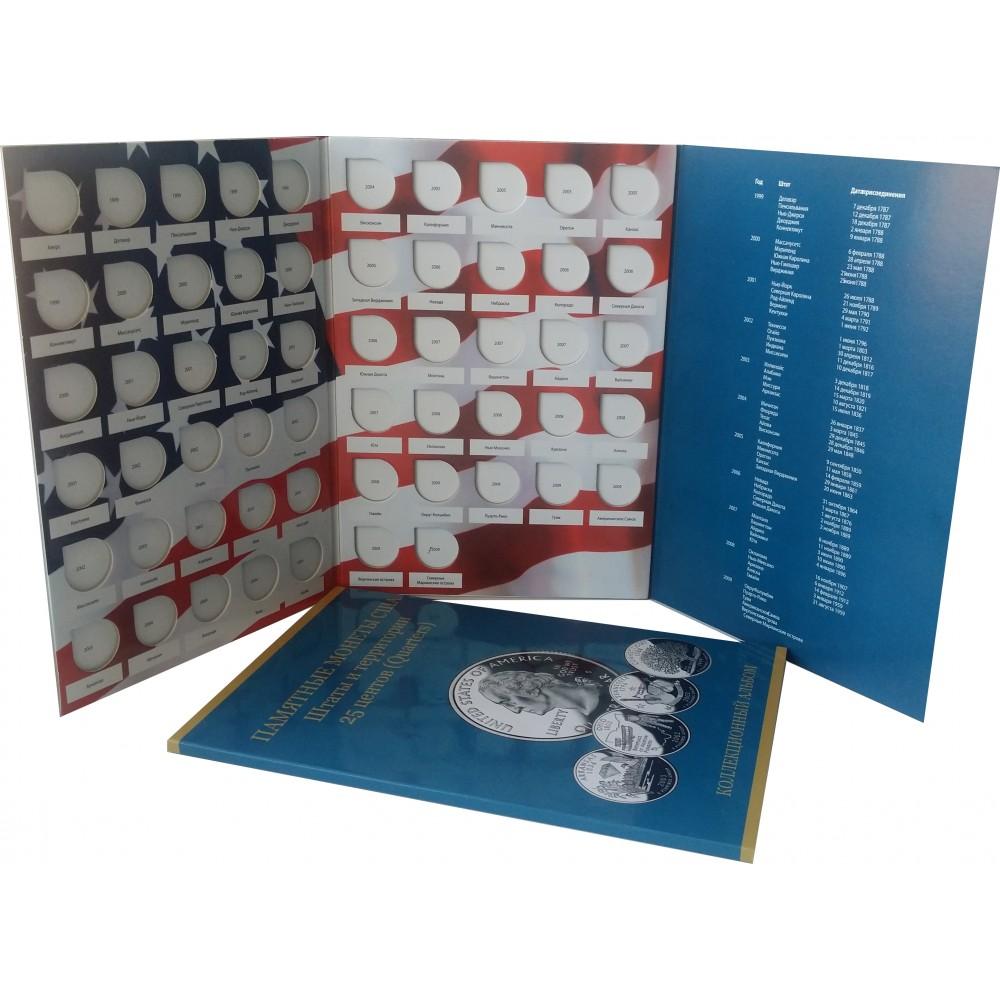 Альбом Штаты и Территории для монет 25 центов (квотеров) США