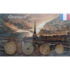 Набор монет Франция
