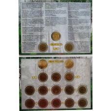 Набор монет Красная Книга 1991-1994 гг. - все 15 штук - в альбоме