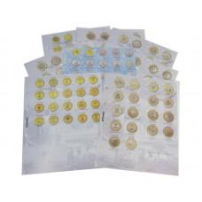 Листы-разделители для юбилейных монет Росии Оптима