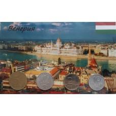 Набор монет Венгрия