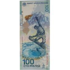 100 рублей Сочи, серия аа (маленькие буквы) - Банкнота 2014 года - Сноубордист