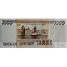 1000 рублей 1995 года UNC пресс