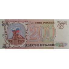 200 рублей 1993 года UNC пресс