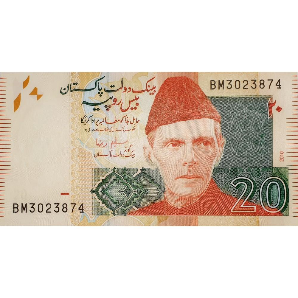 Банкнота Пакистан 20 рупий 2010 UNC пресс