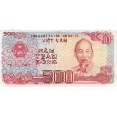 Вьетнам.500 донгов 1988 года.UNC пресс