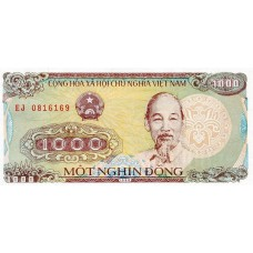Вьетнам. 1000 донгов 1988 года. UNC пресс