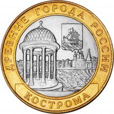 10 рублей Кострома СПМД 2002 года