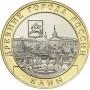 10 рублей Клин 2019 года