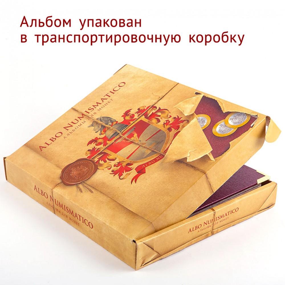 Альбом для монет 25 рублей Российская и Советская Мультипликация, Albo Numismatico