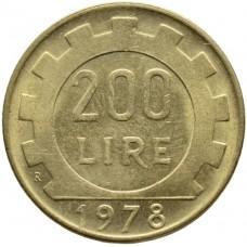 200 лир 1977-2001.Италия