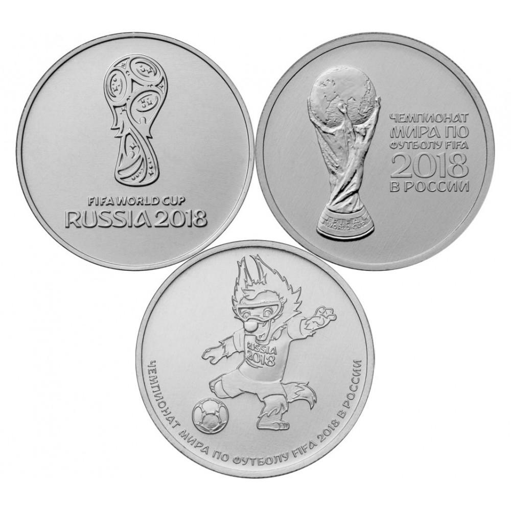Набор Чемпионат Мира по Футболу 2018 FIFA в альбоме, 3 монеты 25 рублей: Эмблема, Кубок, Волк-Забивака