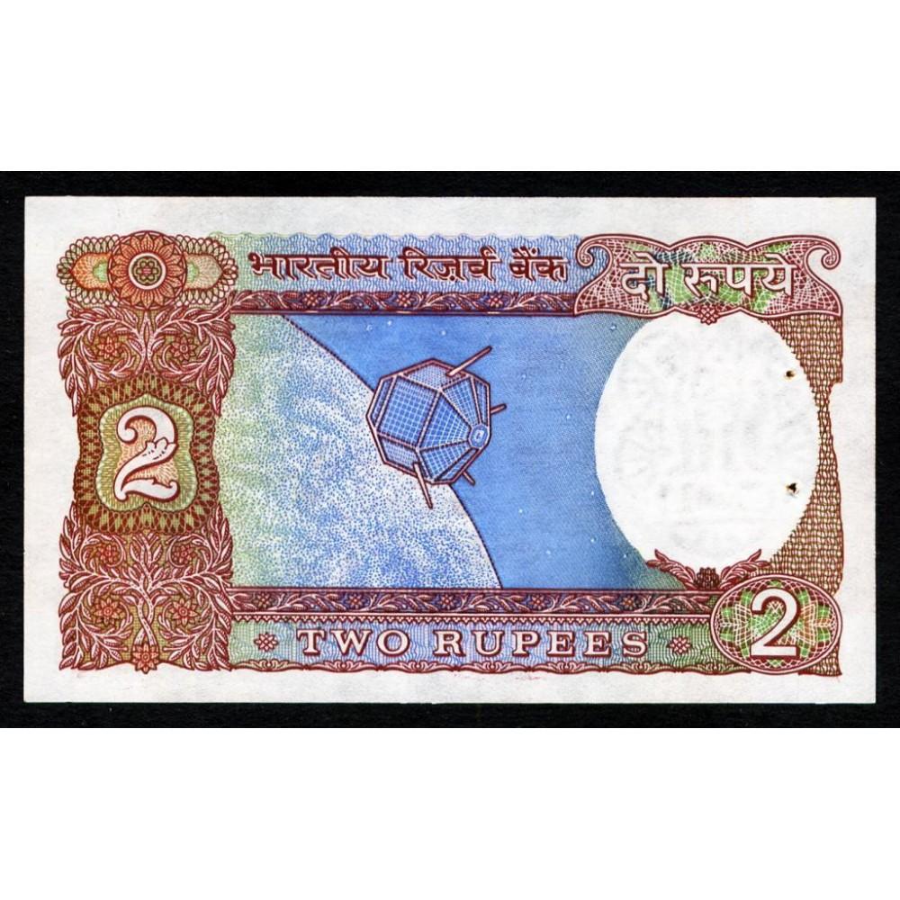 Индия. 2 рупий. 1976-1990.UNC пресс(степлер)
