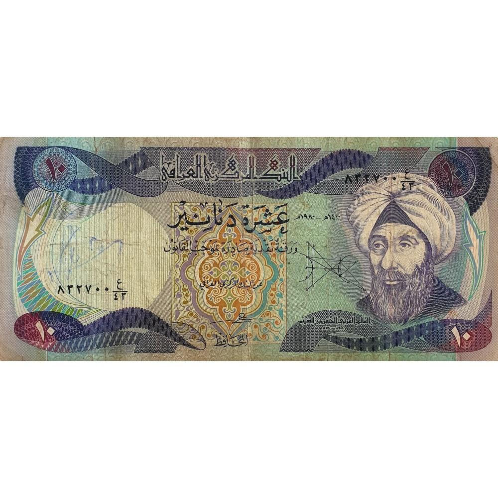 Ирак 10 динар 19780 VF