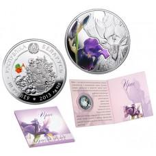 10 рублей 2013 Ирис - Беларусь - Красота Цветов. Серебро.